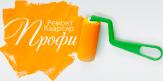 Ремонт квартир в стиле классика / Блог / Профи - Ремонт квартир и офисов в Москве под ключ!   косметический , капитальный, евроремонт  квартир, отделка квартир, ремонт новостроек.