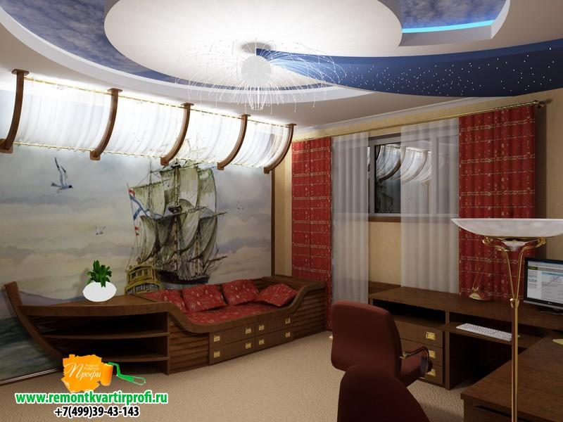 Ремонт квартир дизайн детская