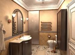 <p><em><strong>Ремонт ванной: стильная ванная комната. </strong></em></p>