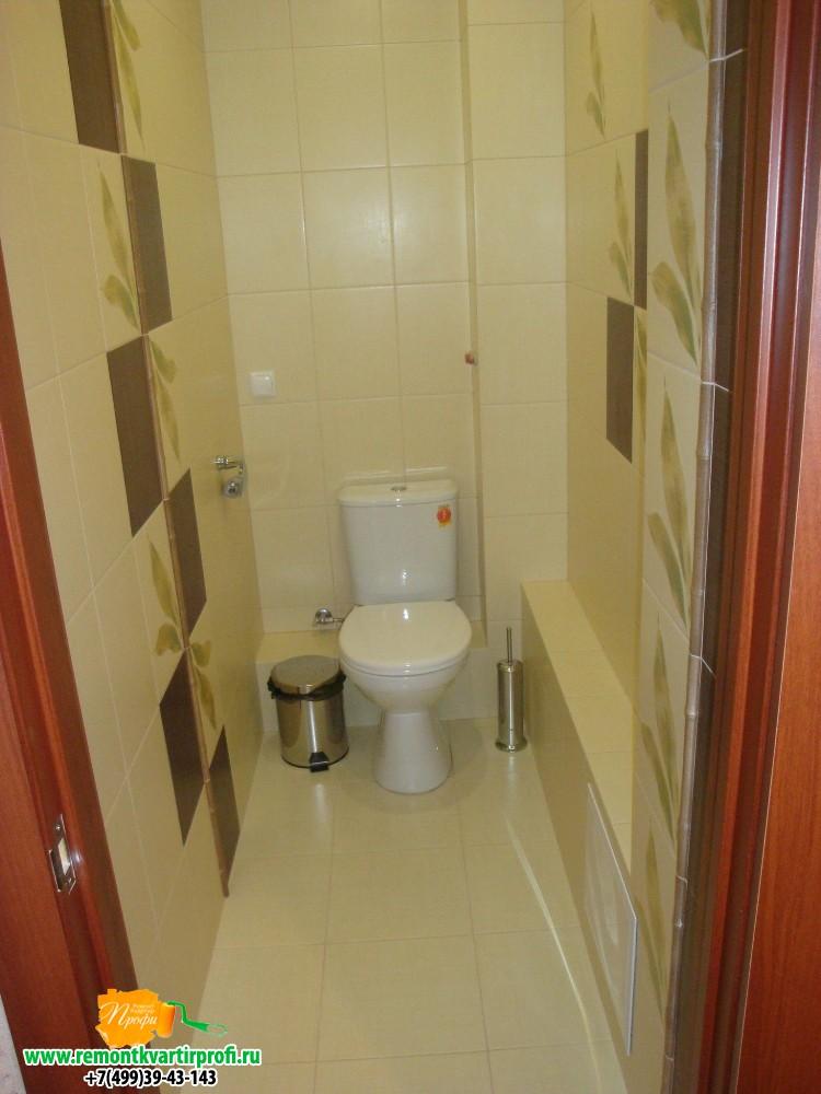 Как можно отремонтировать туалет - Приоритет
