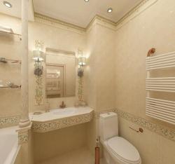 <p>Ремонт ванной совмещенной с туалетом в хрущевке</p>