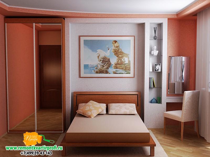Ремонт своими руками для маленьких комнат 623