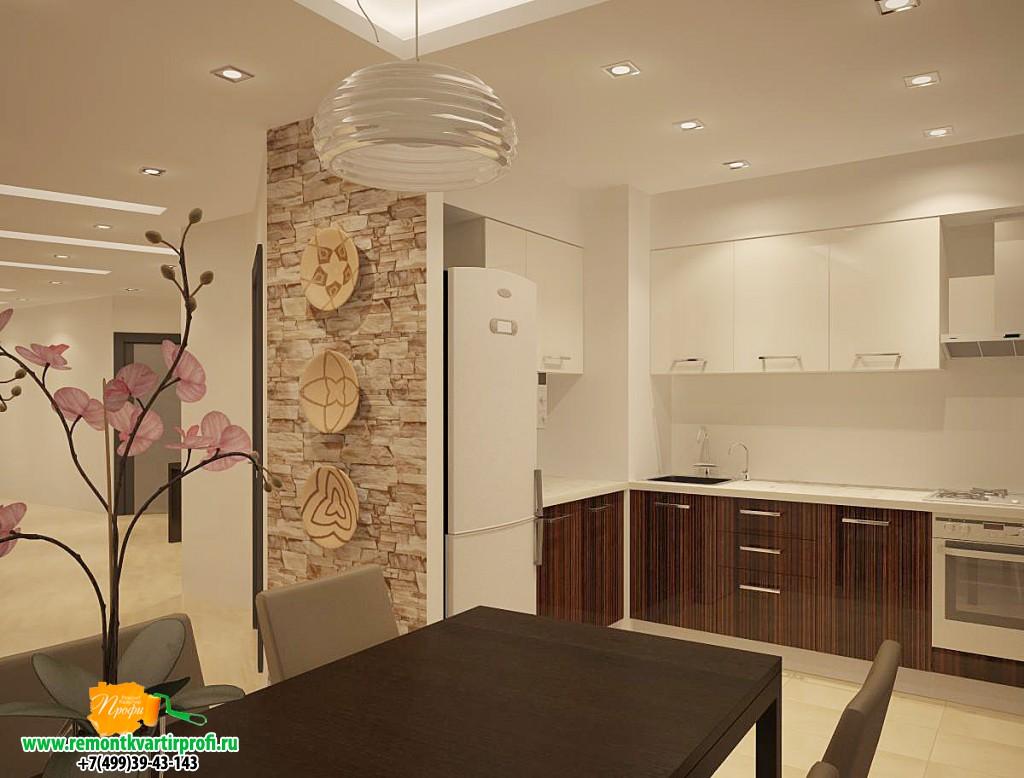 Ремонт квартир отделка дизайн